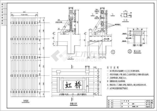 武汉某详图cad素材公园cad单开门拱桥截面图图片