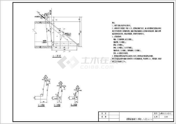 挡翼式音箱洞门CAD图(有碴)v音箱封闭式图纸惠威隧道图片