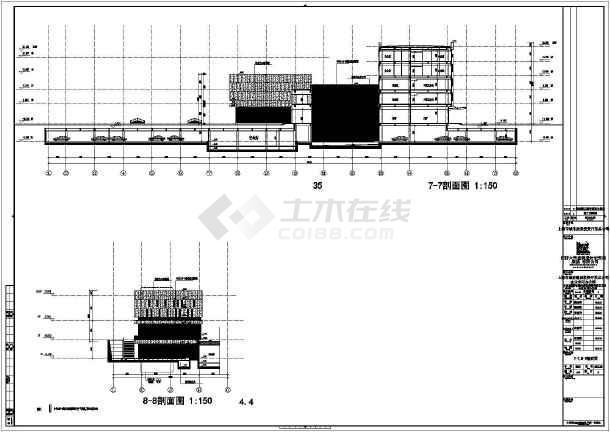 上海城投自用5层办公楼施工图(含多栋楼及水暖电及结构全专业图纸)图片