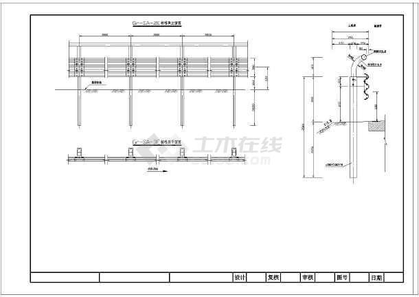 节点大样梁桥梁图纸护栏图(共4张波形)型号消声器图纸吗会有风管图片