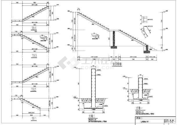 旧房子旁边新增钢结构疏散楼梯施工图(钢框架结构)