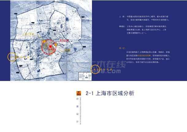 [方案][上海]某知名设计院金陵某路项目规划及建筑设计文本