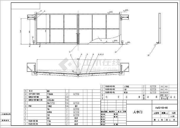 图纸工程旱闸钢结构雪龙门结构设计全套v图纸C人字弹弓无极城防图片