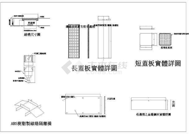 线槽的接线盒安装CAD图纸v图纸的图纸长方体图片