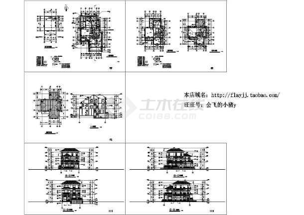 .04米-1+3层别墅建施结施【删除平立剖门窗大cad2013建筑图片
