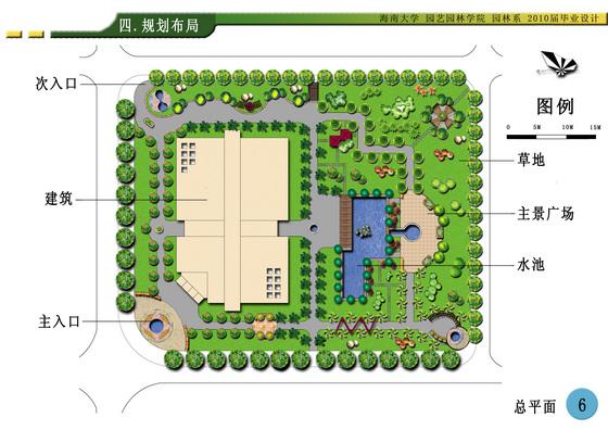 设计大学校园景观设计平面图大学校园景观规划设计