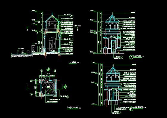施工图图纸套图_第3页_CO阶段v图纸(原网易土hfc2929pp8888土木图片