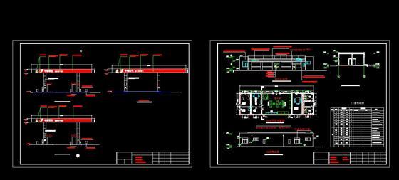 中石化加油站施工图