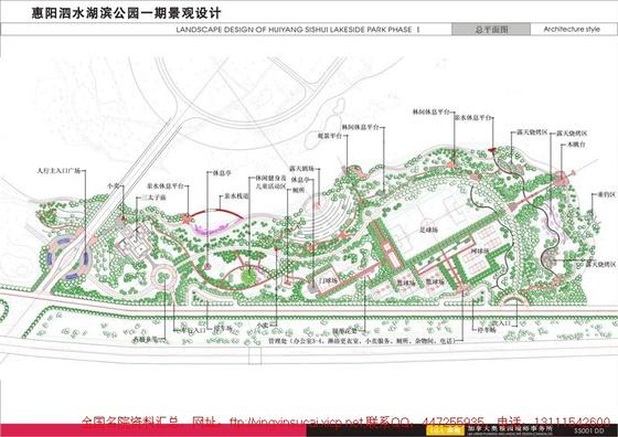 手绘公园鸟瞰图公园手绘平面图城市公园手绘平面图
