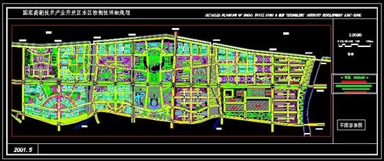【景观规划设计】园林规划设计平面图图片
