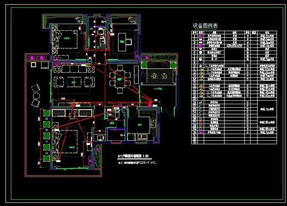 住宅户型水电装修设计图纸
