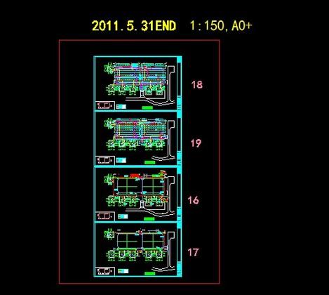 请查看: 简介: 里面包含了主体施工,围护结构,附属结构等.