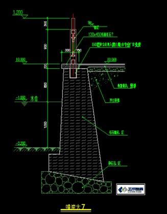 驳岸 施工图/驳岸的施工图CAD