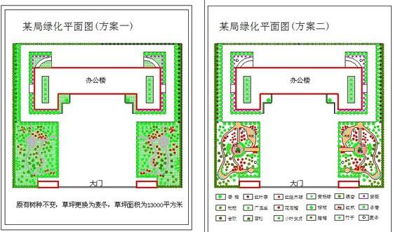 【景观规划设计】园林规划设计平面图_庭院设计cad