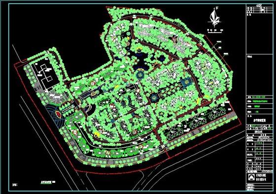 【居住区绿化】居住区及公园绿化设计图大全免费下载
