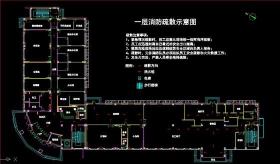 其他办公楼建筑施工图 高层办公楼建筑施工图 欧式办公楼建筑施工图
