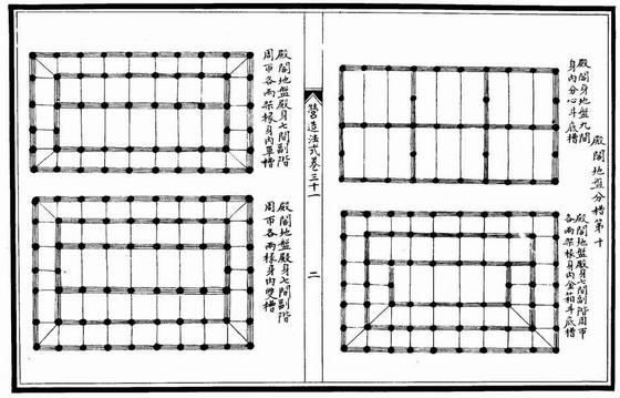 概念汽车站设计图纸 95