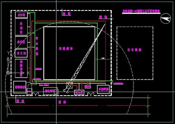 施工总平面布置图