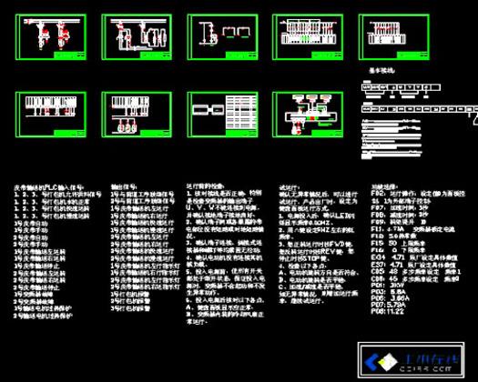 皮带输送机电路图; 电气图纸分类;