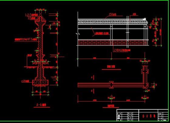 简介: 说明:仿古围墙标准段平面图,立面图,剖面图,基础结构图纸….图片