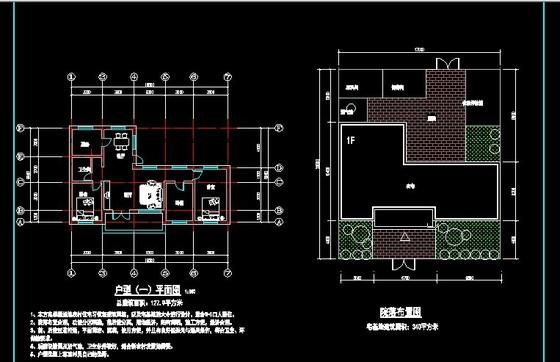 多種農村住宅院落 建筑戶型設計