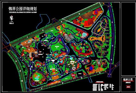 锦屏公园平面图