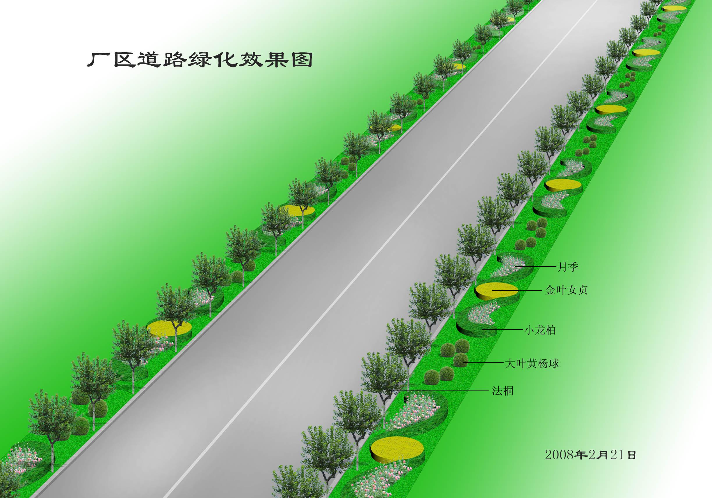 道路平面图 ps素材