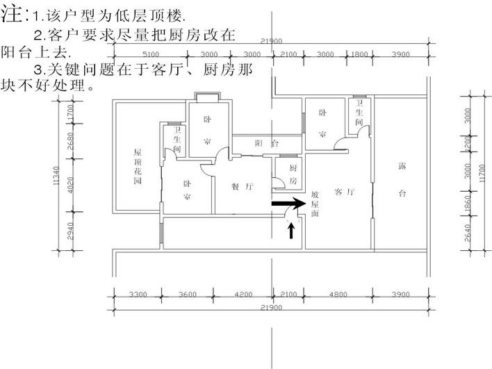 家装平面图_cad图纸下载-土木在线