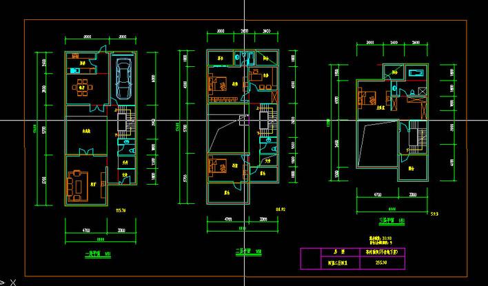 联排别墅经典软件户型3d别墅装修图片