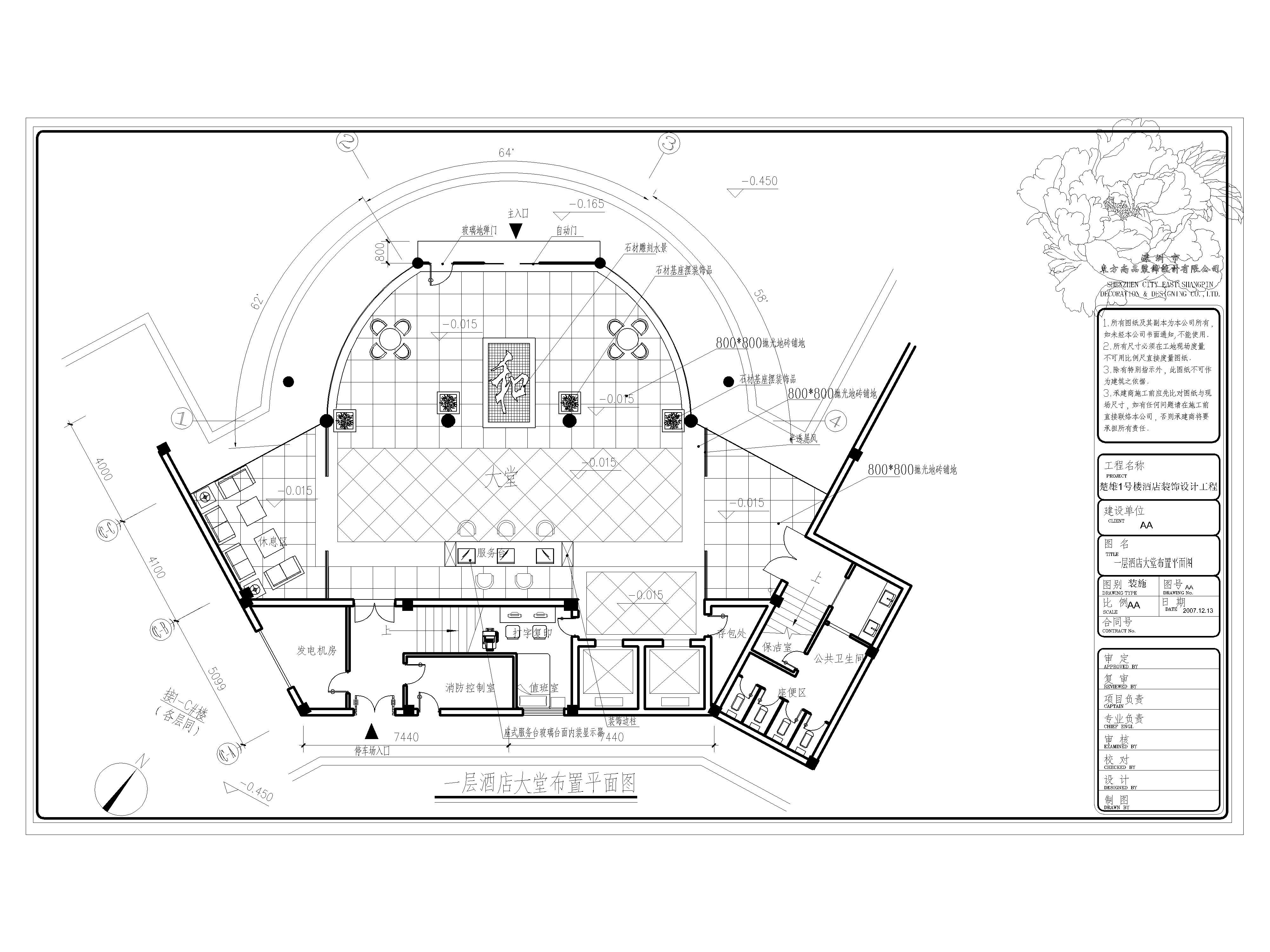 一层酒店大堂布置平面图