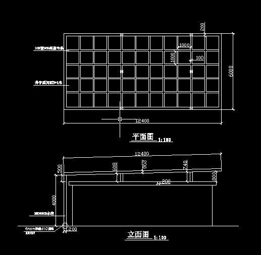 图纸 园林设计图  岗亭花架   岗亭花架,含尺寸,用料.