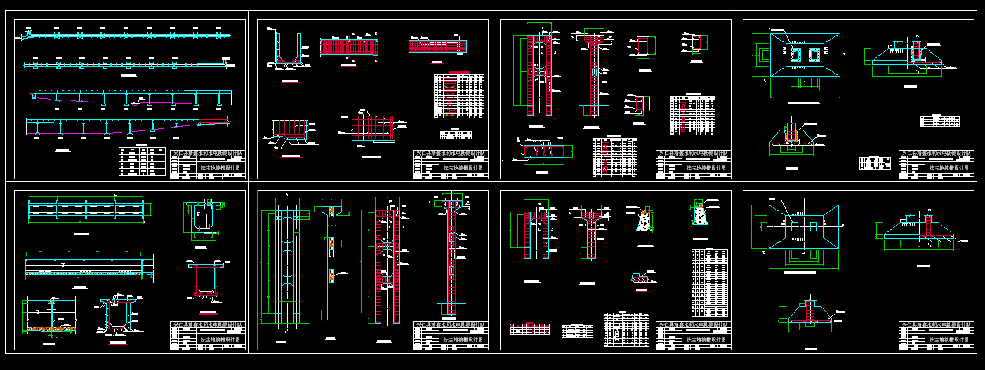 m架式砼排钢筋图纸设计图_CO土木v架式渡槽下浠水县图纸图片