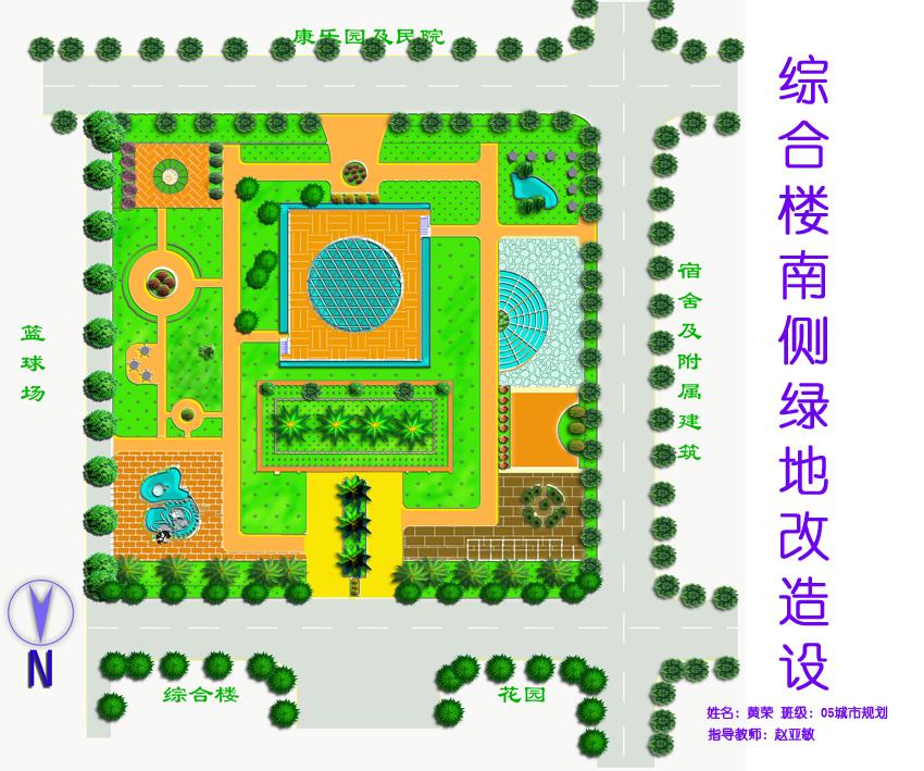 图纸 园林设计图  园林绿化及施工(绿化cad图纸)  广场游园绿化设计图