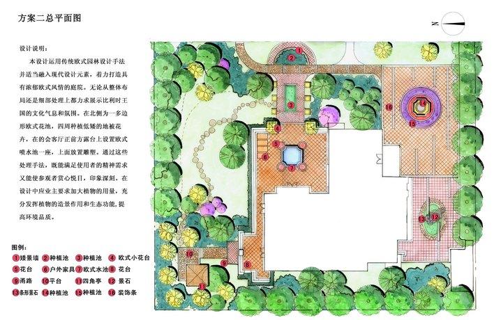 简介:某大使馆园林设计平面图,风格为规则式.