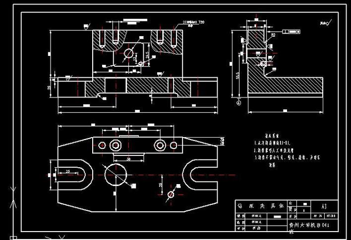机械设计某零件全套设计