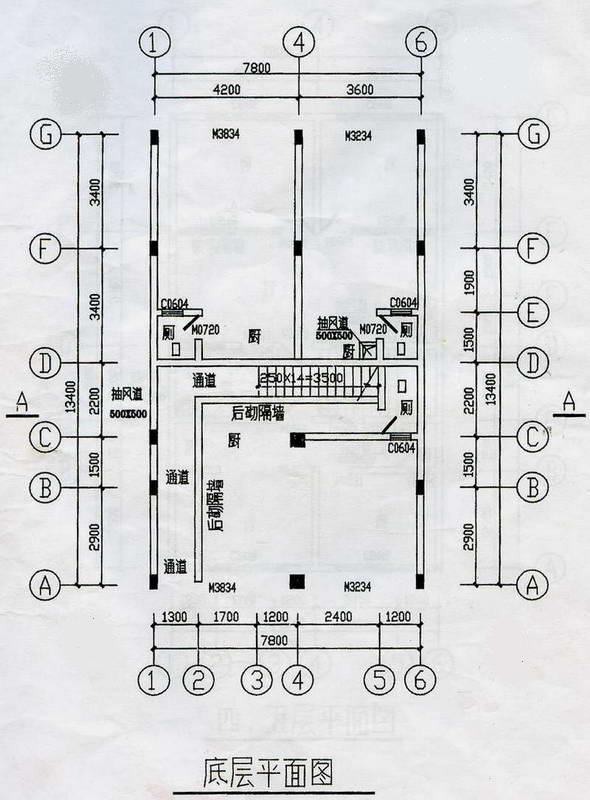 立即下载  收藏此图纸 简介:多层商住楼施工图,底层设商业及车库,二层