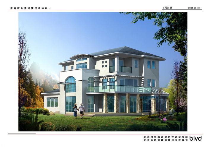 图纸 建筑图纸 别墅图纸 别墅设计方案 3层别墅方案,带效果图  (2人