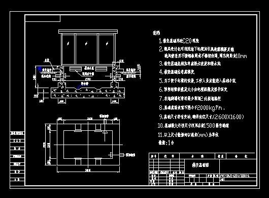 电路 电路图 电子 原理图 530_389