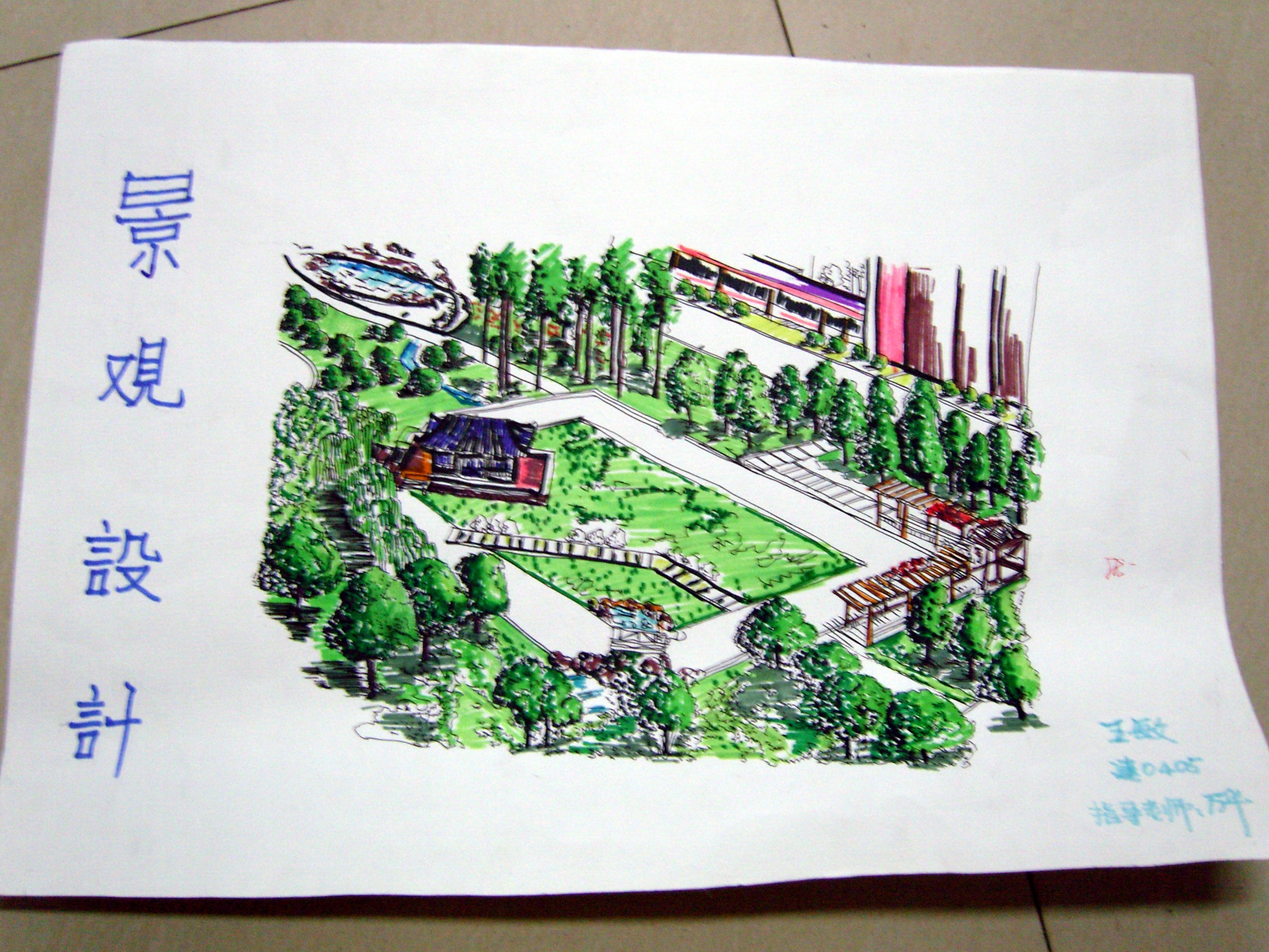图纸 园林设计图 园林景观效果图 园林景观手绘图 街头绿地规划  投稿