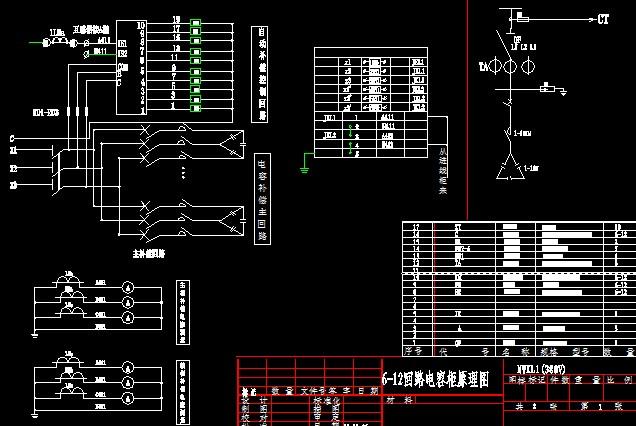 低压补偿电容接线图 低压电容补偿接线图 低压无功补偿接线图  所属分