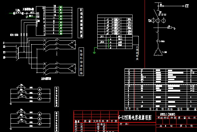 固态继电器工作原理详细介绍
