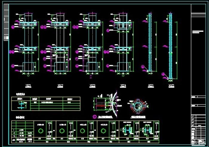 型钢混凝土下部结构图