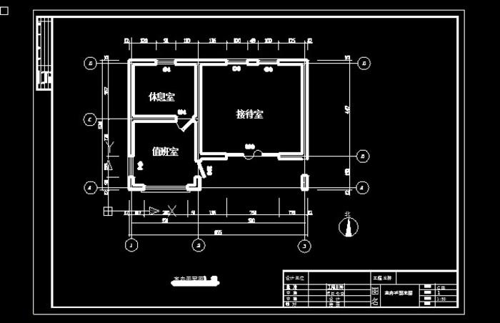 某传达室平面设计图,带有接待室