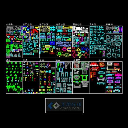 空间展示设计图 展示空间设计cad图 展示空间设计图 餐饮空间设计套图图片
