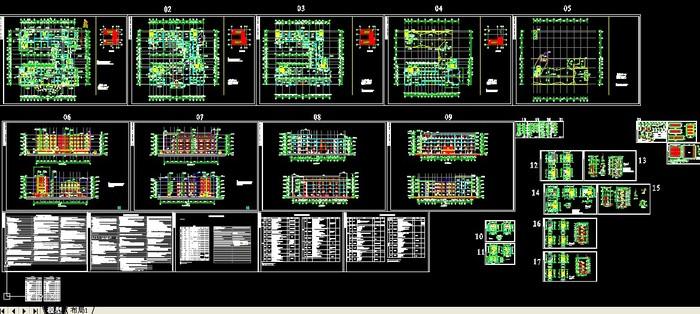 精神病医院建筑施工图(通过图审)优秀蜂蜜系列包装六合无绝对片