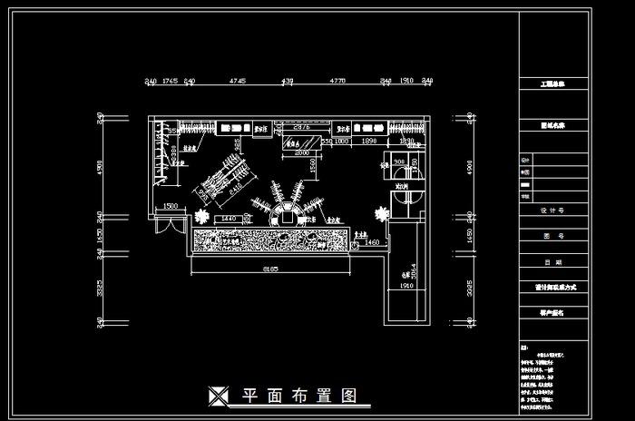 框架结构图纸  框架结构商场  服装店设计图册(全套)   包括平面
