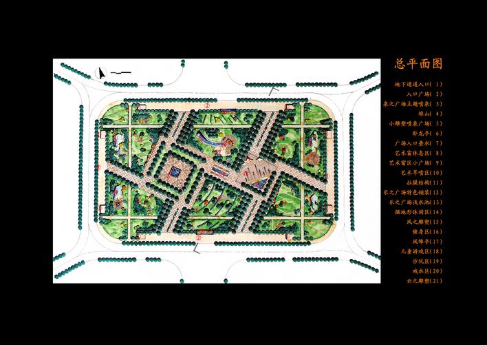 圆形广场设计手绘平面图