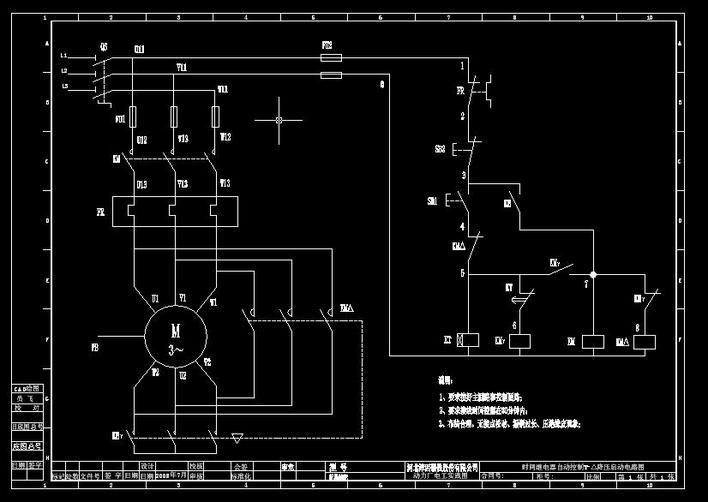星三角启动控制电路如何选继电器-时间继电器控制星