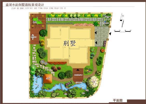 庭院绿地平面手绘