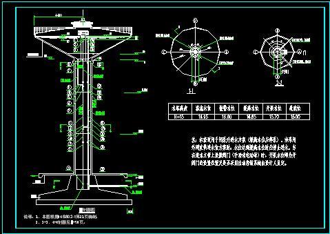 2y920功放接线图